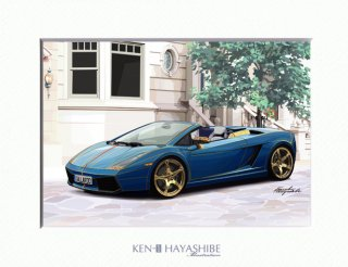 Gallardo spider custom( blue)