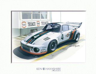 935 Turbo Gr5 Martini