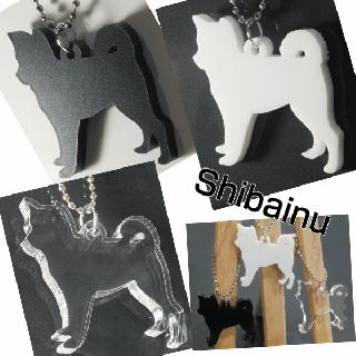柴犬 シルエット キーホルダー 選べるカラー3色 モノクロ クリア 犬グッズ DOG エレガントチャーム アクリル製