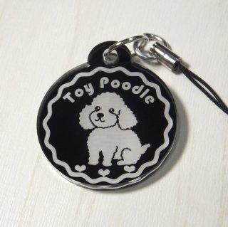 トイプードル オリジナルアクリルキーホルダー 犬 イヌ グッズ 直径3cm 黒吹きアクリル