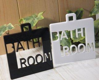 アクリル製 サインプレート「BATHROOM」 選べるカラー ホワイト&ブラック バスルーム ドアプレート 壁掛け 白黒