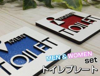 MEN & WOMEN 2枚セット おしゃれな 木製 壁付け トイレプレート サインプレート ドアプレート 立体 凸凹