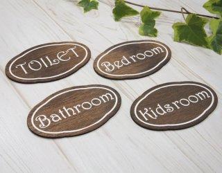 おしゃれな 木製 ドアプレート 選べるプレート4種類 サインプレート トイレ ベッドルーム バスルーム キッズルーム