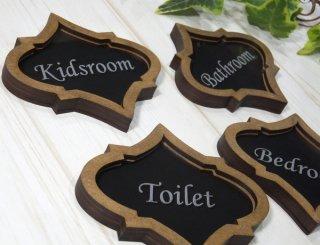 おしゃれな 木製&アクリル組合せ ドアプレート 選べるプレート4種類 サインプレート トイレ ベッドルーム バスルーム キッズルーム