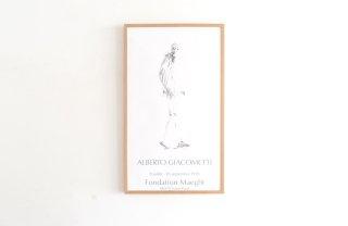 Alberto Giacometti / Fondation Maeght, Dessin I - 1978