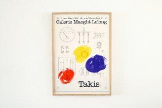 Vassilakis Takis / Galerie Maeght Lelong Lithograph - 1984