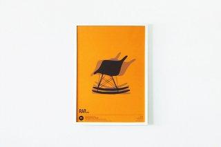 PK CPH™ / RAR Chair