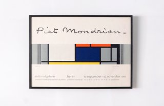 """Piet Mondrian"" Nationalgalerie Berlin 1968   Designed by Max Bill"