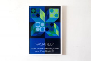 Victor Vasarely / Galerie René 1971