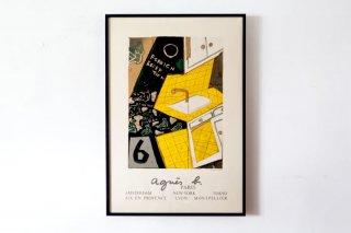 "Katsuhiko Hibino / Agnès b. ""Foreign Reception 1986 """