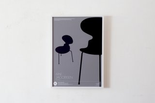 PK CPH™ / Ant Chair