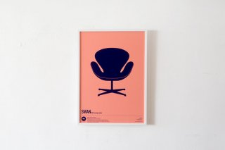 PK CPH™ / Swan Lounge Chair