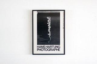 Hans Hartung / Centre Pompidou 1982