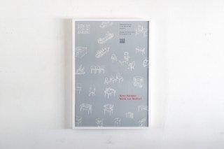 Anton Stankowski / Museum für Kunst und Gewerbe Hamburg 1994