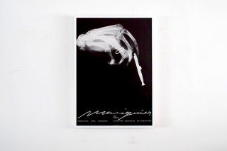Almir Mavignier / Brasilianisches Konsulat München - 1967 -