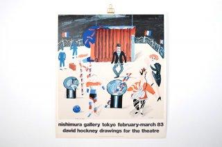 David Hockney / Nishimura Gallery Tokyo