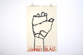 Jean-Charles Blais - Le coup de Tanger