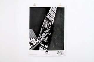 Helmut Newton - 1994 - Museo d'Arte Contemporanea, Rivoli