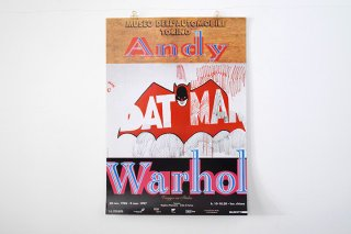 Andy Warhol / Museo Dell' Automobile Torino 1996