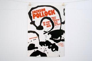 Jackson Pollock / Musée d'Art Moderne Paris  - 1979 -