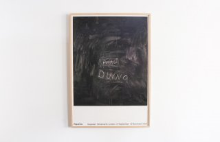 "Cy Twombly  /  ""Duino"""