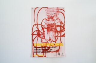Christopher Wool / Musée d'Art Strasbourg 2006