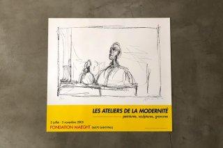 Alberto Giacometti / LES ATELIERS DE LA MODERNITÉ 2005