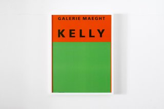 Ellsworth Kelly / Orange et Vert 1954