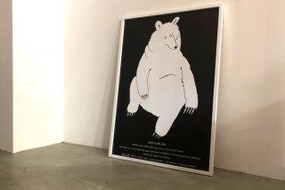 """Smallville Poster / Bear for ANTHONY """"SHAKE"""" SHAKIR"""
