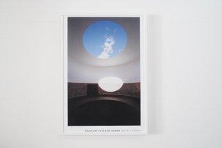 James Turrell / Museum Frieder Burda Baden-Baden