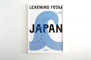 LEARNING FROM JAPAN / Design Museum Danmark