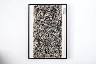 Jackson Pollock - Black & White Number 26 A