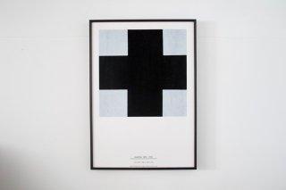 Kazimir Malevich / Croce Nera