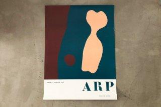 Jean Arp / Torso and Navel , 1927