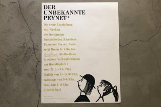 Raymond Peynet / Rosenthal Studio Haus Köln 1964
