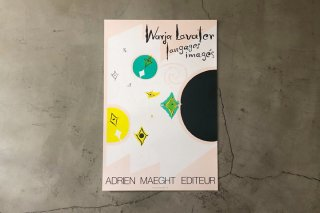 Warja Lavater / Galerie Maeght 1982