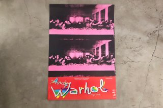 Andy Warhol / Italian Exhibition Poster 1997