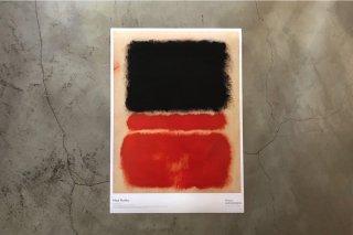 Mark Rothko / Peggy Guggenheim Museum