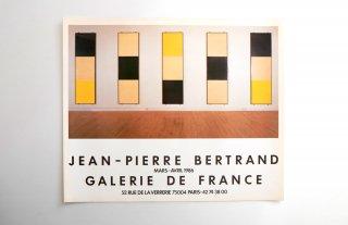 Jean-Pierre Bertrand / GALERIE DE FRANCE 1986