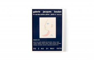 Jean Cocteau / Galerie Jacques Boulan 1979