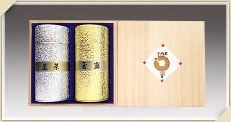 彫刻缶詰合せ [玉露慶寿150g / 煎茶鞍馬150g]