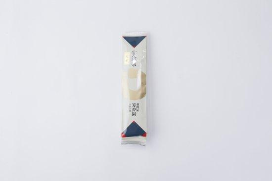 天平(てんぴょう) [100g]