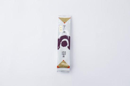 古都(こと) [100g]