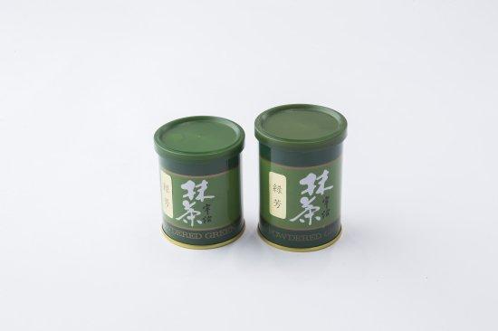 【抹茶】緑芳(りょくほう)≪濃茶向≫ [20g缶]