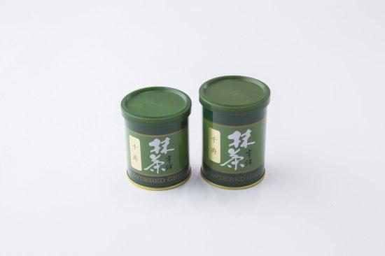 【抹茶】千寿(せんじゅ)≪濃茶向≫  [40g缶]