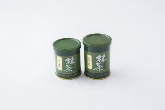 【抹茶】宝亀(ほうき)≪濃薄両向≫  [40g缶]