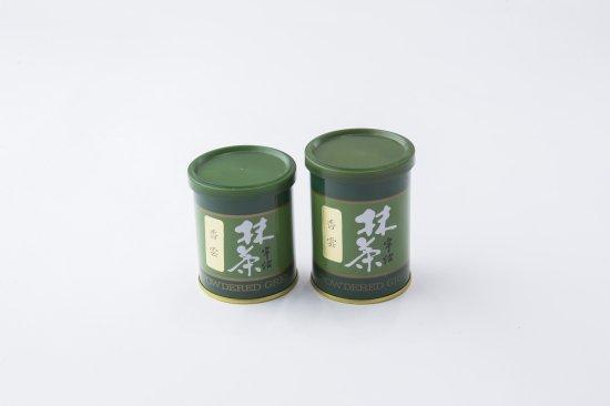 【抹茶】香雲(こううん)≪濃薄両向≫ [40g缶]