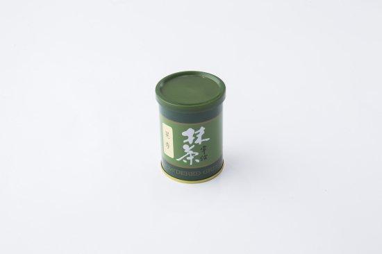 【抹茶】晃秀(こうしゅう)≪薄茶向≫ [40g缶]