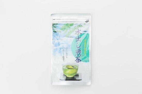 水出し煎茶ティーバック [8g/7袋入り]