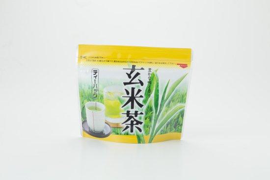 玄米茶ティーバック [5g/8袋入り]